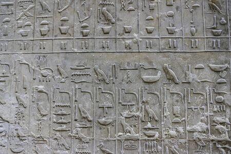 Pyramid Texts in Pyramid of Unas, Saqqara, Cairo City, Egypt
