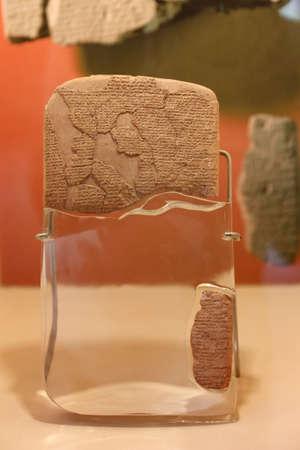 Treaty of Kadesh in Istanbul Archaeology Museum, Istanbul, Turkey