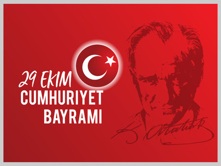 vector illustration 29 ekim Cumhuriyet Bayrami, Republic Day Turkey