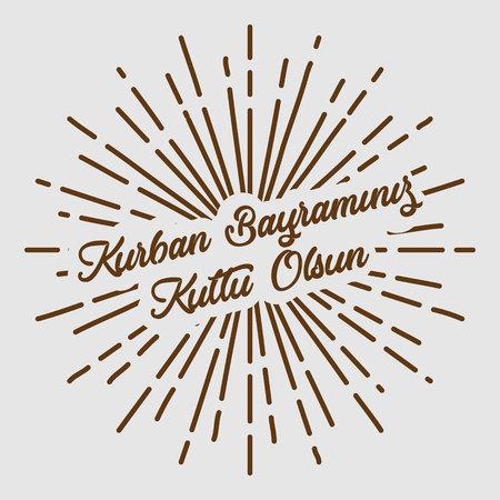 Kurban bayrami mubarak text typography brown sun starburst circle retro vintage design.