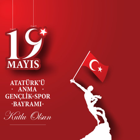 illustration vectorielle 19 mayis Ataturk'u Anma, Genclik ve Spor Bayramiz, traduction: 19 mai Commémoration d'Ataturk, Journée de la jeunesse et des sports, conception graphique de la fête turque, logo des enfants.