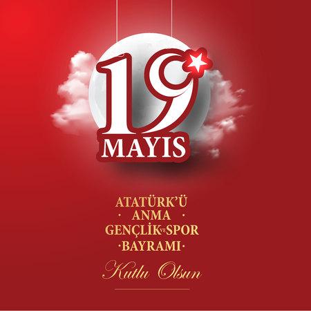 vector illustration 19 mayis Ataturku Anma, Genclik ve Spor Bayramiz , translation: 19 may Commemoration of Ataturk, Youth and Sports Day, graphic design to the Turkish holiday, children logo.