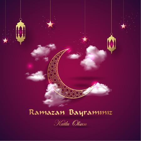 beautiful islamic patterns design eid mubrak, ramadan kareem festival greeting