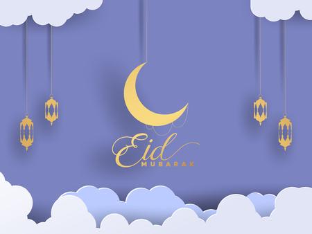 Ramadan Kareem islamic arabic greeting caligraphy and islamic geometric background card design. vector illustration. Stock Vector - 123212815