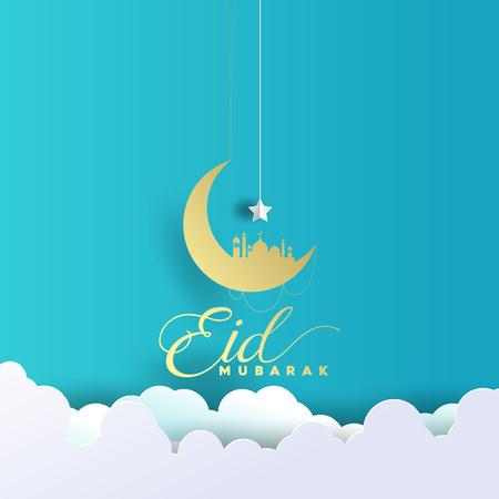 Ramadan Kareem islamic arabic greeting caligraphy and islamic geometric background card design. vector illustration. Çizim