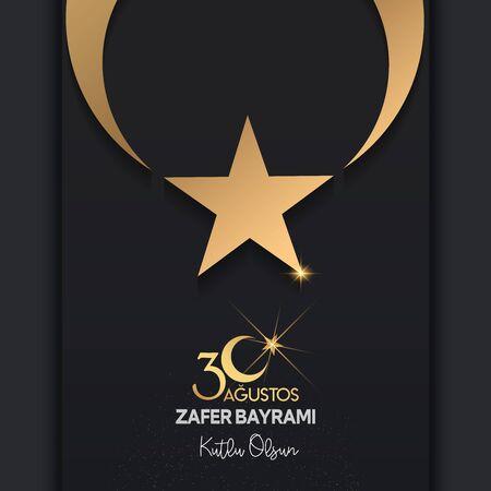 30 agosto Zafer Bayrami Victory Day Turchia. Traduzione: 30 agosto celebrazione della vittoria e festa nazionale in Turchia. (Turco: 30 Agustos Zafer Bayrami Kutlu Olsun) Modello di biglietto di auguri.