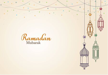 Special composition for Ramadan, decorated with Ramadan oil lamps, with warm colors and flat composition. vector illustration. Ilustração