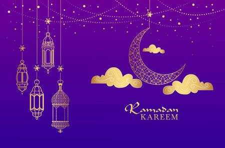 Ramadan kareem islamic design and arabic oil lamps. Bright and attractive design.vector illustration. Ilustração