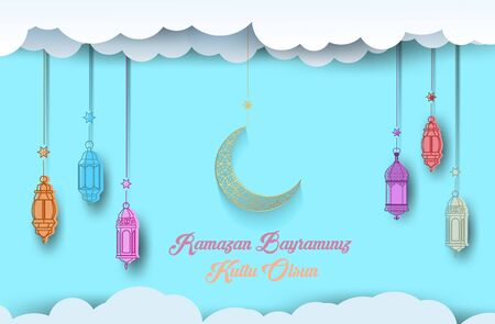 Ramadan kareem islamic design and arabic oil lamps with turkish holiday. Bright and attractive paper art design.vector illustration.