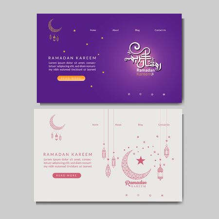 Web pages specially designed for Ramadan celebrations. Vector illustration.