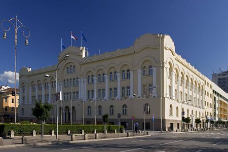 town halls: Town hall, city administration  in Banja Luka, Bosnia and Herzegovina Stock Photo