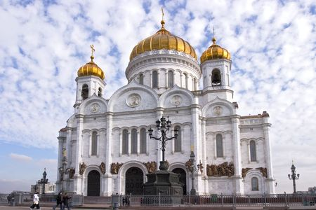 saviour: Christ The Saviour church in Moscow, front view