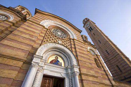republika: City church of Christ The Savior, Banja Luka, Republika Srpska, Bosnia Stock Photo