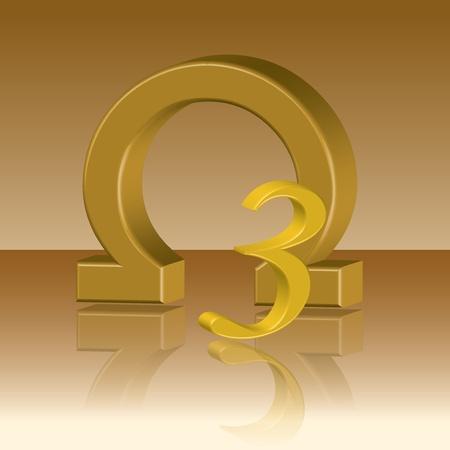 Omega 3 produit banni�re 3d or Illustration