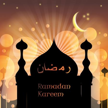 islamic ramadan: Arabic Islamic Ramadan Kareem background Illustration