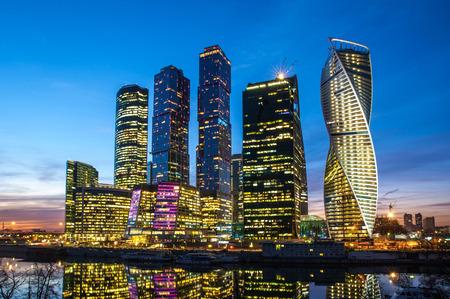 international business center: Moscow city Moscow International Business Center at night, Russia Stock Photo