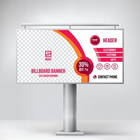 Billboard design, a modern Billboard for placing advertising information