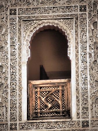 arabic architecture: Arabic window architecture