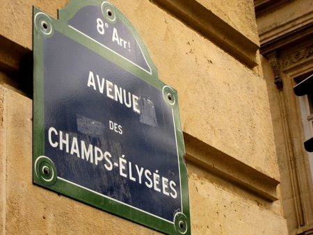 elysees: Champs Elysees Sign Stock Photo