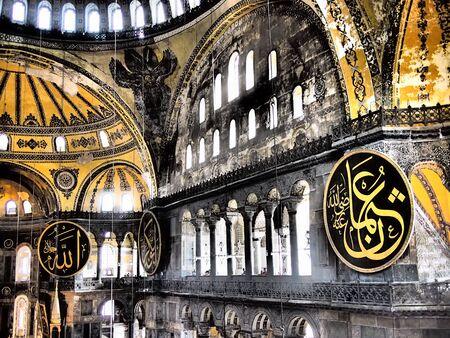 unrecognisable person: Hagia Sofia Istanbul interior