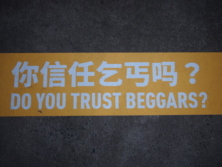 Shanghai, China - 14 October 2016: Thought provoking sign in China