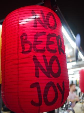 上海, 中国 - 2016 年 10 月 14 日: 言う赤い中国のランタン