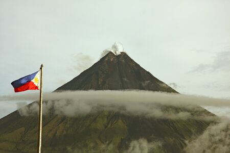 Mount Mayon (Volcano), Legaspi, Bicol, Philippines Stock Photo