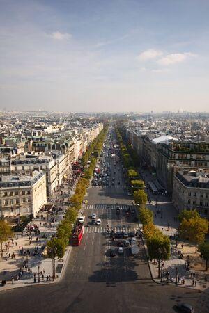 photo of the Champs Elysees, paris