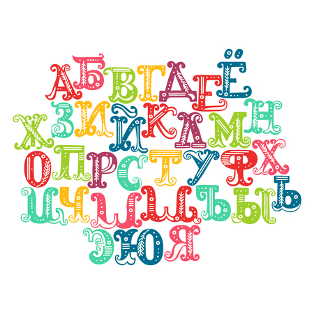 Russian alphabet. Letters. Isolated vector objects on white background. Vettoriali