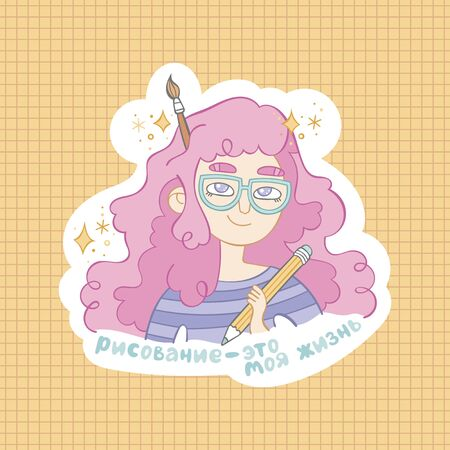 Drawing is my life. Russian lettering. Girl in glasses with pink hair. Brushes and pencils. Illustration - sticker. Isolated vector object on checkered background.