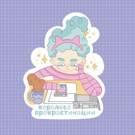 Queen of procrastination. Russian lettering. Girl. Desktop. Hot drink: tea cup, coffee mug. Illustration - sticker. Isolated vector object. Ilustração