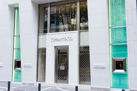 co: FRANKFURT,GERMANY - Oktober 24, 2015:Tiffany and Co shop in Frankfurt. Tiffany and Co is an American worldwide luxury jewellery and speciality retailer headquartered in New York