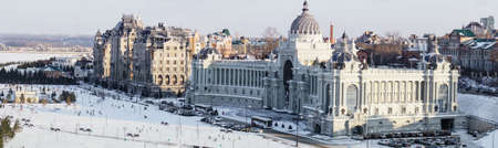 eclecticism: Palace of Farmers in Kazan - Building of the Ministry of agriculture and food, Republic of Tatarstan, Russia