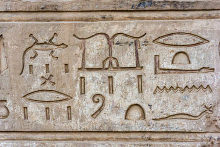 hieroglyphic: old egypt hieroglyphs. Hieroglyphic carvings on the exterior walls of an ancient egyptian temple Stock Photo