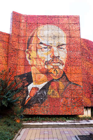SOCHI, RUSSIA - January 14, 2016: Mosaic portrait of Vladimir Lenin in Sochi