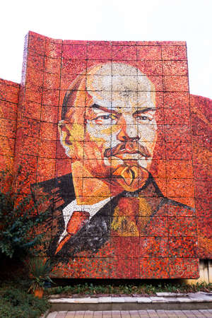theorist: SOCHI, RUSSIA - January 14, 2016: Mosaic portrait of Vladimir Lenin in Sochi