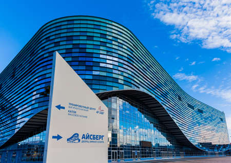 olympiad: SOCHI, RUSSIA -JANUARY 16, 2016: Iceberg Skating Palace at Olympic Park in Adlersky District