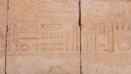 peinture rupestre: vieux hi�roglyphes egypte Banque d'images