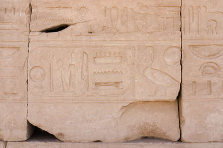 pintura rupestre: antiguo jerogl�ficos de Egipto