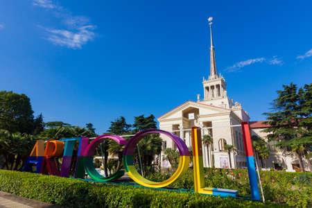 sea seaport: Sochi, Russia - JUNE  29, 2016: Fountain near Seaport Building. Sculpture Goddess of the navigation close to Sochi sea port