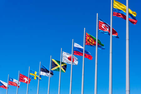 rea: Flags of countries Stock Photo