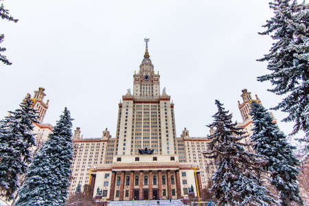 Main building of the Lomonosov Moscow State University. MGU. The Sparrow Hills, Moscow, Russia.
