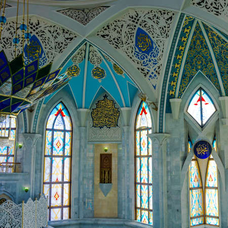 symbols: KAZAN, RUSSIA - DECEMBER 01, 2014: Interiors of famous Qol Sharif Mosque. Mosque in Kazan Kremlin.  UNESCO World Heritage Site