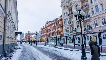 Moscow, Russia - November 12, 2016: Winter views of the Arbat street.  Arbat street is the famous tourist destination with many cafes and bars Editorial