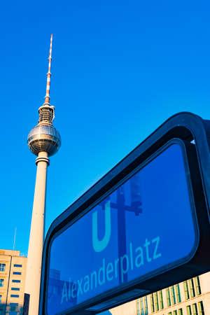 u bahn: The Subway Station at the Alexanderplatz. Berlin