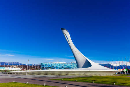 Rusia, Sochi - 16 de enero de 2016. Parque Olímpico en Adler
