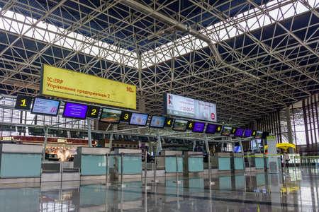 SOCHI, RUSSIA- FEBRUAR 02 2017: Passenger Terminal in International Sochi airport.  Adler (AER)