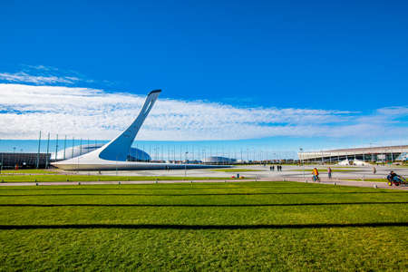 Russia, Sochi - January 16, 2016. Olympic Park in Adler