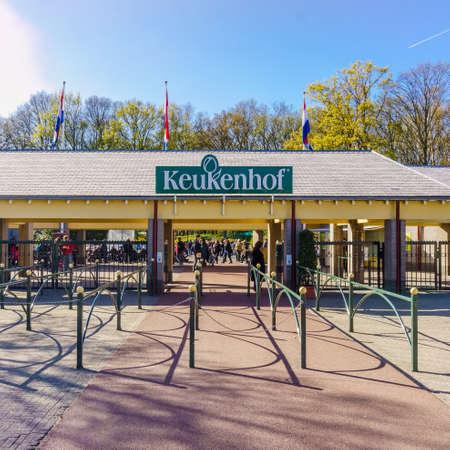 holland: LISSE, THE NETHERLANDS - APRIL 16, 2016: Keukenhof Flower Park, Lisse, Netherlands. Keukenhof is the worlds largest flower garden with 7 million flower bulbs covering 32 hectares