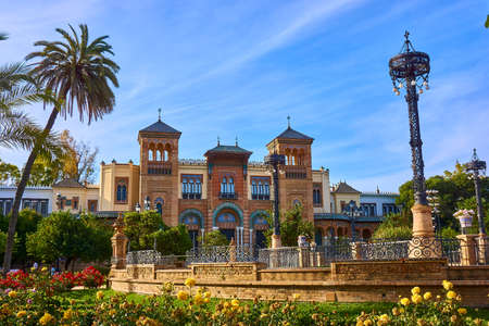 Gardens of Museum of Arts and Traditions of Sevilla, Spain Editorial